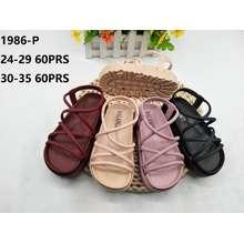 Jelly Shoes vinsmoke9 - Sandal Anak - Sandal jelly Anak Terbaru Tali Silang 1986 korean style Warna Dikirim Random (EU:24, Multi Warna)