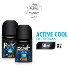Posh Men Deodoran Roll On Active Cool 50 Ml X 2 Pcs