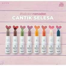 Avon Magic Lipstick Simply Pretty 4G.