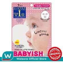 KOSÉ Clear Turn Babyish A (Pure Mask A) 7 X 27Ml
