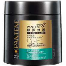 Pantene 3 Minutes Miracle Hair Mask Conditioner Damage Defy 150Ml