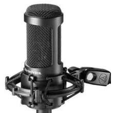 Audio Technica At2050 Multi Patter Condenser Microphone