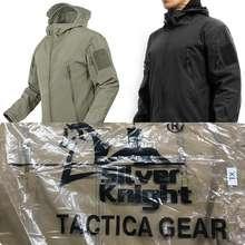 Silver Knight Tad Jacket Tactical Jaketwaterproof & Windproof