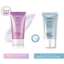 you Daily Skin Goods Tone Up UV Elixir SPF 50+ PA++++ [Sunscreen dengan Efek Tone Up]_Lynn Design
