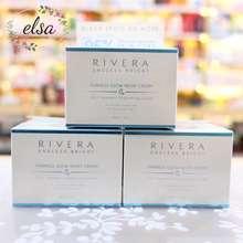 Rivera Fairness Glow Night Cream