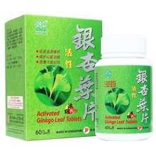 Leaf Nature S Green Activated Gingko Tablet Vitamin Otak