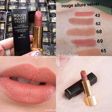 CHANEL C.H.A.N.E.L Rouge Allure Velvet Luminous Matte Lip Colour - 68 Emotive