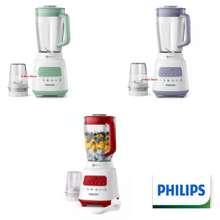 Philips PHILIPS Blender Plastik 2 L HR2221 - HR 2221 Garansi Resmi - Lavender