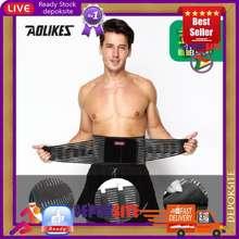 Aolikes 7996 Waist Steel Korset Lumbar Support Waist Belly Support Man Woman With Plate