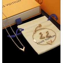 Louis Vuitton 1 Sett Louise Vuitton ( Earing - Bracelet - Necklace )