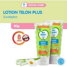My Baby Lotion Telon Plus [50 G/2 Pcs]- Lotion Bayi Telon Anti Nyamuk