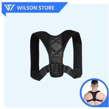 Aolikes 3101 Back Waist Support Posture Corrector Deker Punggung Penegak Postur Badan Anti Skoliosis