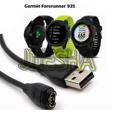 GARMIN Forerunner 935 945 Fenix 5 5X Charger Casan Usb Kabel Cable