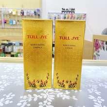 Tull Jye Serum 60Ml