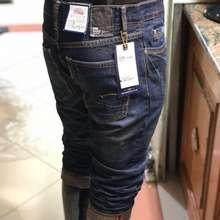 Bombboogie Celana Jeans 2705 Original Bio Brown (Cod) Dijamin 100% Realpict