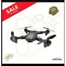 Visuo [Original] Drone Kamera Murah 2Mp Hd | Camera Kualitas Gambar Sangat Bagus Gan Dan Dron Stabil