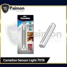 camelion Sl 7019 Lampu Sensor Lampu Sensor Gerak 3 X Baterai Aa