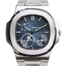 Patek Philippe Nautilus Automatic Blue Dial Mens Watch 5712 / 1a 001