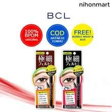 BCL BCL Liquid Eyeliner Slim