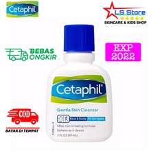 Cetaphil Gentle Skin Cleanser 59ml/125ml/250ml/500ml 59 Ml 125 Ml 250 Ml 500ml Cetapil/chetapil Sabun Cuci Muka Pembersih Wajah