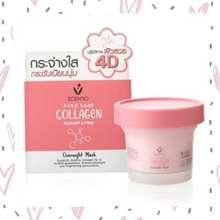Scentio [Bpom] Pink Collagen Radiant & Firm Overnight Mask