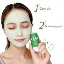 Clean Green Plant Extract Beautify Skin Solid Mask