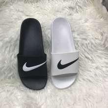 Nike sendal NIKE