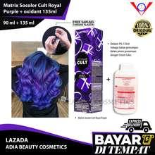 Matrix Cat Rambut Socolor Cult Royal Purple 90ml + oxydant 135ml free sarung tangan / semir rambut yang bagus / cat rambut permanen / semir rambut / warna rambut korea / pewarna rambut yang bagus / cet rambut wanita / cat rambut korea / hair color (royal purple 6%, 225)