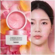 Heimish BPOM Bulgarian Rose Water Hydrogel Eye Patch Mask (60ea)