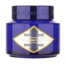 Precious L Occitane Immortelle Anti Aging Night Cream 50 Ml