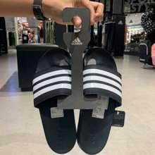 adidas adidas/Sepatu/Sandal