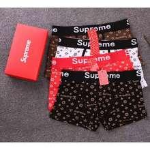 Supreme Underwear Boxer Pria ( 4 Pcs )