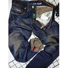 Bombboogie Celana Jeans Original Washing