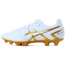 ASICS Sepatu Sepakbola Ds Light