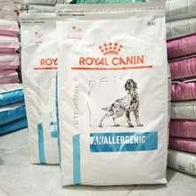 Royal Canin Veterinary Diet Anallergenic Dog 8Kg - Promo Price