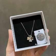 Swarovski Jewelry Necklace Bnib Box White Special 2