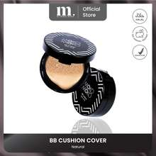 Moko Moko Bb Cushion - Cover Natural