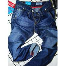 Bombboogie Celana Boom Boogie Original / Celana Jeans Pria Boom Boogie / Celana Boom Boogie Asli / Celana Jeans Cowok Boom Boogie ORI / Celana Boom Boogie Panjang / Celana Jeans Standard / Celana Jeans Murah / Celana Boom Boogie Harga Distributor / Celana Asli