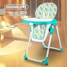 Mamalove Baby High Chair Gh08J Gh 08 J Kursi Makan Bayi