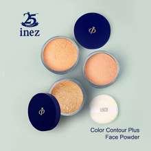 Inez Color Contour Plus Face Powder