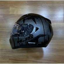 NJS Helm Shadow Reaper Helm Full Face
