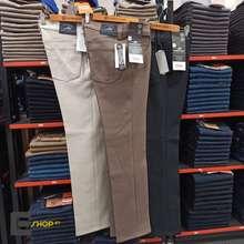 LEA LEA/Pakaian/Jeans