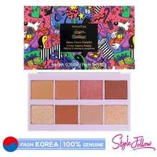 innisfree ❤️Sale❤️[] Glam Mood Palette 10g (Green Holiday Edition)