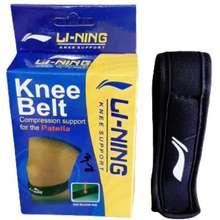 Li-Ning Knee Belt Support/Deker Lutut Knee Belt Badminton