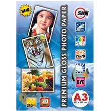 Epson Epson A3 Premium Glossy Photo Paper