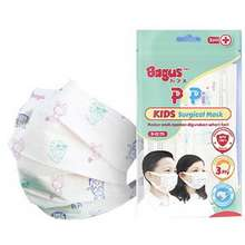 Bagus Bagus PiPi Kids Surgical Mask