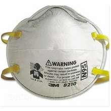 3M 3M Masker Particulate Respirator 8210 N95