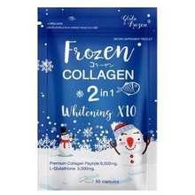 Gluta Frozen Gluta Frozen Collagen 2in1 Whitening X10