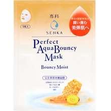 Senka Senka Perfect Aqua Bouncy Mask - Bouncy Moist